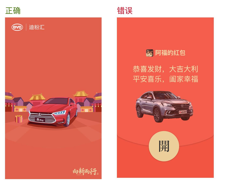 企业微信红包的封面是否支持企业经营范围、产品图片、经营场所的照片?