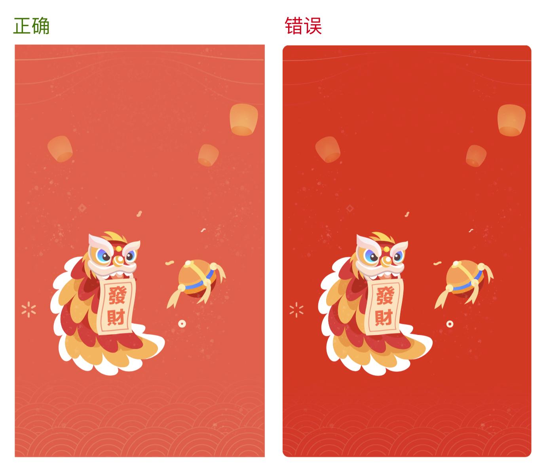 企业微信红包的封面只能用红色嘛?可以用其他颜色嘛?