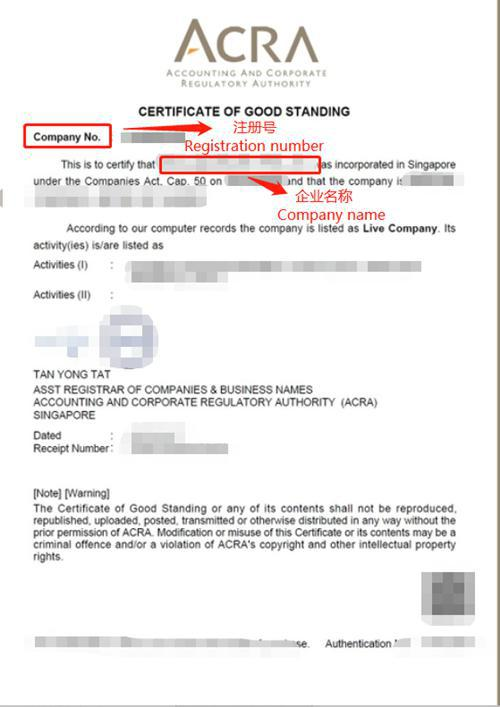 新加坡 Singapore 企业怎么进行企业微信认证?