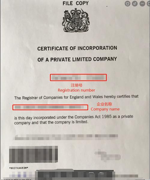 英国 England 企业可以注册企业微信嘛?怎么认证?