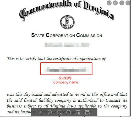 美国佛吉尼亚州United States Virginia 企业微信怎么认证?