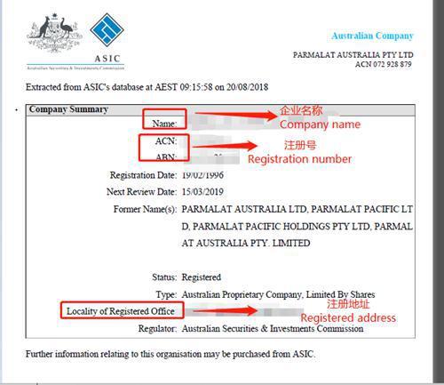 澳大利亚 Australia 企业微信认证需要准备的企业认证资料有哪些?