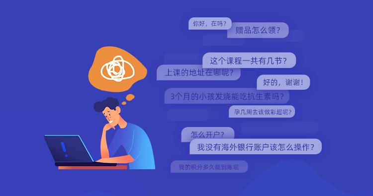 """企业微信服务商有哪些,为什么要选用""""客晓晓""""?"""